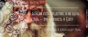 askeza-v-yoge-500x214